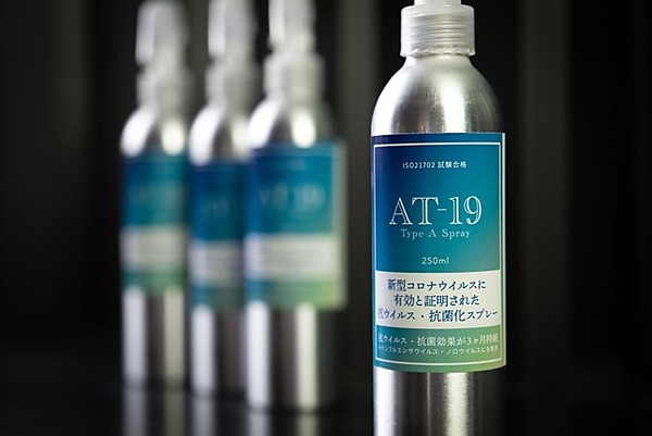 AT-19 Type-A Spray