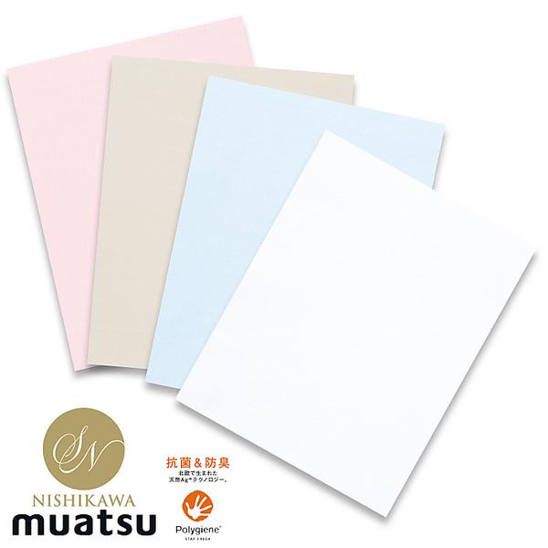 【送料無料】ムアツシーツサテン/MS5050 セミダブル
