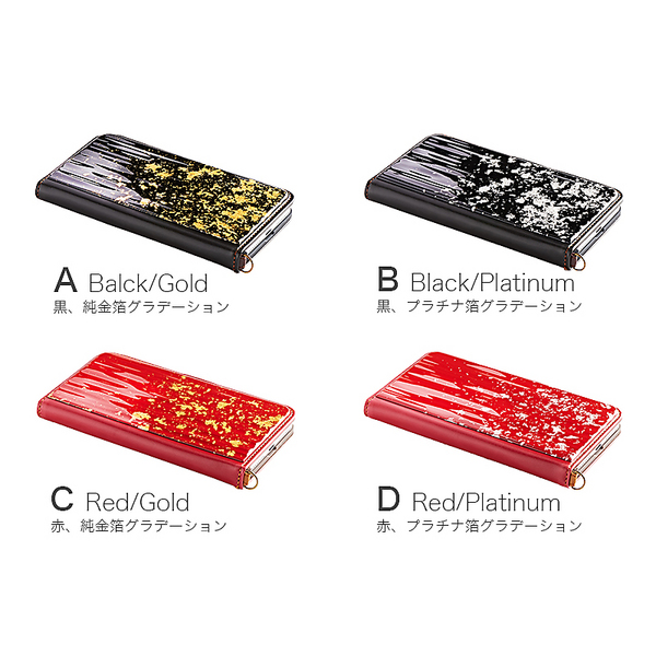 iPhoneX対応ケース(純金箔/プラチナ箔)