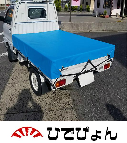 【送料無料】トラックシート 1.9m×2.1m