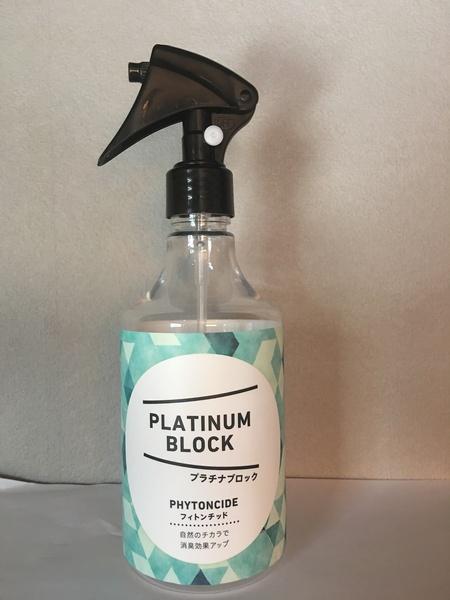 プラチナブロック PLATINUM BLOCK