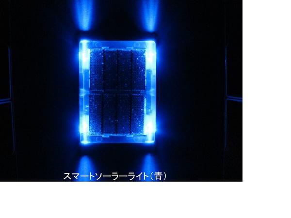 スマートソーラーライト【4灯 点灯式】