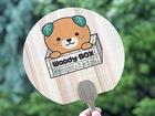 【送料無料】木製うちわ(みきゃん)