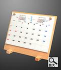【送料無料】BIGカレンダー