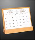 【送料無料】ベースカレンダー