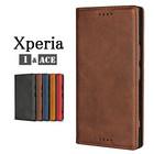 【送料無料】Xperia Ace SO-03L SOV40 XPERIA1 エクスペリア1 手帳型ケース Xperia Ace SO-02L ケース SO-03Lケース SO-03Lカバー カード入れ スタンド スマホケース 蓋ピタ 横開き スマホカバー