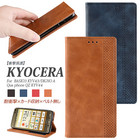 【送料無料】BASIO3 KYV43 Qua phone QZ KYV44 DIGNO A DIGNOA 手帳型ケース Quaphone 手帳型カバー 財布型 ベイシオ 3 財布型ケース BASIO3ケース ブック型ケース KYV44 ベルトなし カード収納