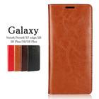 【送料無料】シンプル スマホケース Galaxy Note9 Galaxy Note8 Galaxy S9 Galaxy S8 Galaxy S7edge Galaxy S9+ Galaxy S8+ 手帳型 ベルト無し 革 皮 カード収納 携帯 スマホカバー
