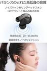 ワイヤレスイヤホン Bluetooth イヤホン bluetooth5.0 イヤホン ブルートゥー ス イヤホン iphone Android 対応 G5