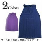 【送料無料】ウール袴/無地/セミオーダー/2色:紺・紫