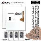 【送料無料】JUUL 互換 カートリッジ リキッド タバコビター
