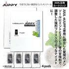 【送料無料】JUUL 互換 カートリッジ リキッド スーパーミントメンソール