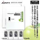 【送料無料】JUUL 互換 カートリッジ リキッド グリーンアップルミント