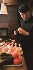 燕三条レストランBit シェフナイフ