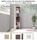 CLEANY(クリー二ー)掃除機収納・ナチュラル