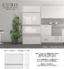 CUBO(クーボ)レンジ台 ハイタイプ (幅50~70cm×奥行55cm×高175cm)