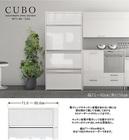 CUBO(クーボ)レンジ台 ハイタイプ (幅71~80cm×奥行55cm×高175cm)