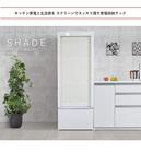 SHADE(シェイド)レンジ台