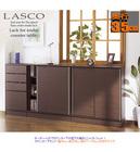 LASCO(ラスコ)カウンター下ラック(幅144cm×奥行35cm×高77~103cm)