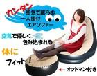 【送料無料】エアソファー エアーチェアー オットマン付き 体にフィット 優しく包み込まれる 一人掛け 椅子 座椅子 空気で膨らむ