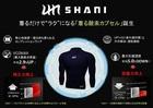 【送料無料】SHANI機能性アンダーウェア(モックネック半袖ネイビー)
