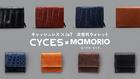 紛失防止デバイス内臓ウォレット CYCES EV-S +MAMORIO