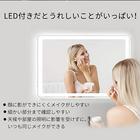 ミルオ君のLED浴室ミラー 高さ60cm 幅80cm ウォールミラー 飛散防止加工 調光可 曇り止め インテリアライト ライト ledライト付 壁掛けタイプ おしゃれ(オシャレ) スタイリッシュ 玄関 鏡 鏡全身 全身ミラー 壁掛け ミラー 浴室