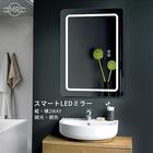 LEDミラー 50x70cm 調光調色 暖色 白色 曇り止め 横掛け 縦掛け 2way 浴室ミラー 浴室鏡 ウォールミラー インテリアライト ライト ledライト付 壁掛けタイプ おしゃれ(オシャレ) スタイリッシュ 鏡 鏡全身 全身ミラー 壁掛け ミラー 姿見