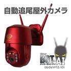 Dive-yBOT-AI(ダイビー ボット アイ)【※沖縄県・離島地域は日本郵便となります。】