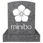 手元に置ける小さなお墓 minibo ~ミニボ~ おひとり様用