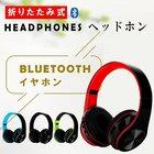 密閉型Bluetoothヘッドホン ワイヤレスヘッドフォン 折りたたみ式 ケーブル着脱式有線無線両用 高音質 音楽再生8時間 Bluetooth5.0