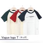 Vague logo T(キッズ)