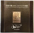 【送料無料】CDアルバム 伝説の麗しきオールドバックの響き Brass5岡崎