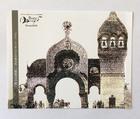 【送料無料】CDアルバム Brass5岡崎 ブラス・アンサンブルの進化性 「展覧会の絵」