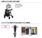 【送料無料】【消費税非課税】【アロン化成】歩行車 トライリンク