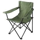 イギリス軍実物のキャンプ用折り畳み椅子