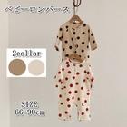 【送料無料】韓国 子供服 ベビー ロンパース 女の子 男の子 ホワイト/ブラウン コットン 60 70 80 90cm YSK24