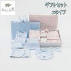 子供服 並行輸入品 dave&bella ギフト セット 女の子 男の子 ベビー 新生児 出産祝い ピンク/ブルー 60 70cm DB4196