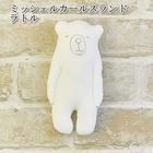 子供服 正規品 アトピー協会推薦 日本製 ミッシェルカールスランド ラトル 4573205382579