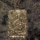【送料無料】白銅製の龍神お守り、厄災厄徐