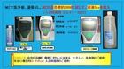 モルキラ-MZ25 1㍑×1本入 浴槽関連除菌剤 入れるだけ 送料無料