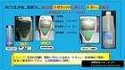 モルキラ-MZ25 1㍑×10本入 浴槽関連除菌剤 入れるだけ 送料無料