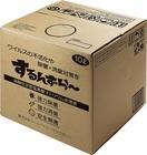 【送料無料】除菌するんずら~【弱酸性次亜塩素酸ナトリウム水溶液】200PPM 10Lタンク(コック付) ※沖縄・離島別途費用が発生します。