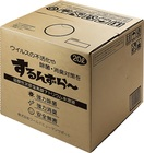 【送料無料】除菌するんずら~【弱酸性次亜塩素酸ナトリウム水溶液】200PPM 20Lタンク(コック付) ※沖縄・離島別途費用が発生します。
