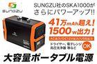 【送料無料】SKA1500