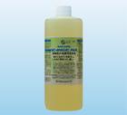 SAFECARE 純植物性洗浄液 SC-MAGICPAN 業務用 1L