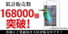 ガラスフィルム iPhone iPhone11 iPhone11Pro iPhone7 保護フィルム iPhoneXR iPhoneXS iPhoneX iPhone8 iPhone6s Plus iPhoneSE iPhone5s 対応 フィルム ガラス 強化ガラス 9H 液晶保護