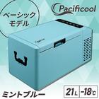 【ポイント10倍】Pacificool ベーシックモデル ミントブルー【送料無料】