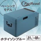 【ポイント10倍】Pacificool ベーシックモデル ホライゾンブルー × アースカラー【送料無料】