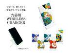 【送料無料】九谷焼ワイヤレス充電器 スタンド型 四季